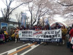 140405桜まつりパレード.jpg