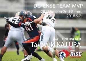 Deffense team MVP_20180902-01.jpg