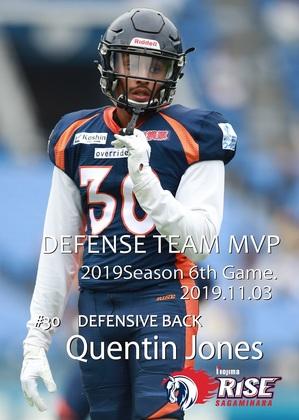 Defense team MVP_20191103.jpg